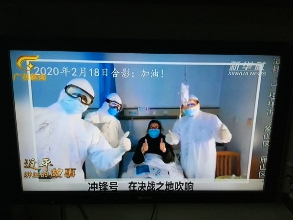 Chinese news channels showing patients getting better