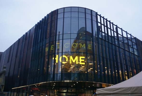 HOME cinema and theatre in Manchester