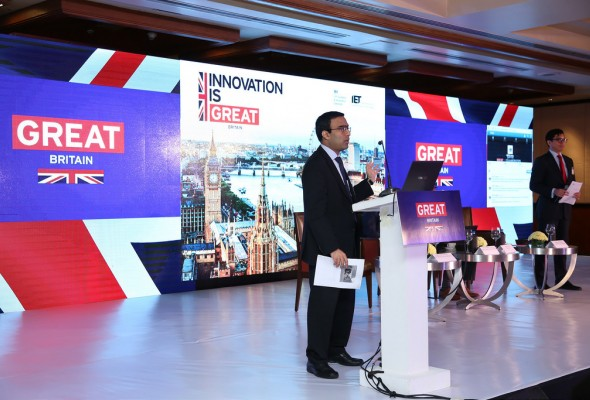 Innovation UK 2015